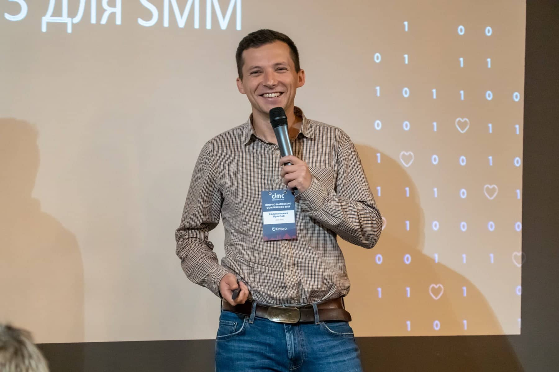 EXPANS на Dnipro Marketing Conference 2019