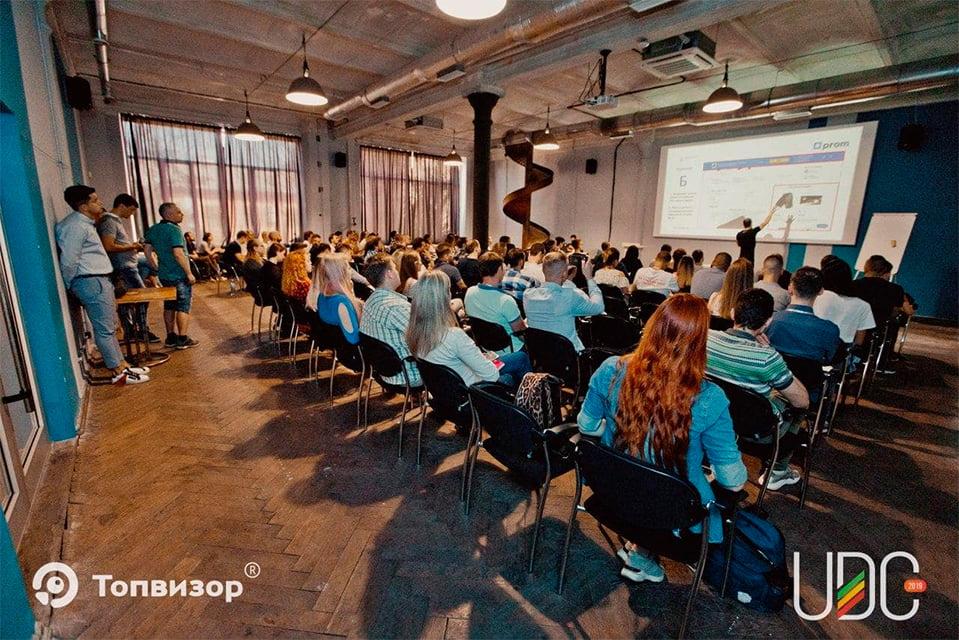 EXPANS на Ukrainian Digital Conference 2019 в Харькове