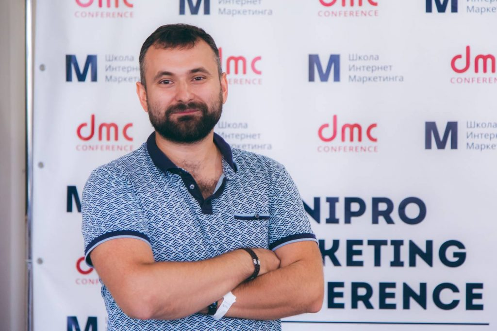 EXPANS на Dnipro Marketing Conference 2020