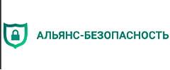 Альянс-Безопасность логотип