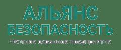 alliancesafety - логотип